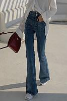 Fashion High-Waist Bell-Bottoms Slim Jeans