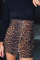 Zipper  Leopard Printed S Kirts