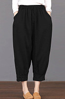 Casual Fashion Plain Wide-Leg Harem Pants