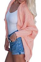 Asymmetric Hem  Plain  Basic  Cardigans
