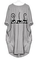 Round Neck  Animal Printed Shift Dress