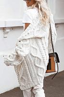 Sweet Knit White Loose Jacquard Cardigan