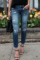 Broken Holes Single Button  Patchwork Jeans