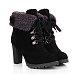Criss Cross Patchwork Short Boots
