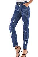Elastic Waist  Plain  Basic  Jeans