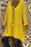 Casual Round Collar Plain Irregular Sweater