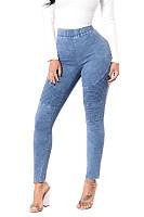 Elastic Waist  Plain Jeans
