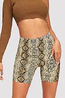 Animal Printed  Basic  Pants