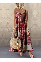 Women's Casual Loose Print Sling Maxi Dress