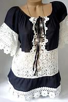 Round Neck Lace Applique T-Shirts