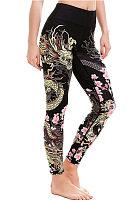 Slim Leg Floral Printed Leggings
