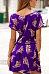 V Neck  Printed  Short Sleeve Casual Dresses