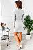 Round Neck  Asymmetric Hem Contrast Trim Bodycon Dresses