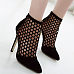 Hollow Out  Bare Suede Boots